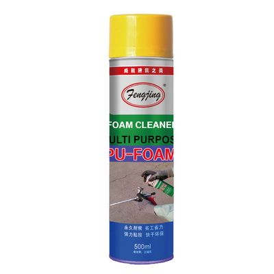 CLEANER-FJ